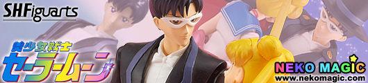 Bishojo Senshi Sailor Moon – Tuxedo Mask S.H.Figuarts non scale action figure by Bandai