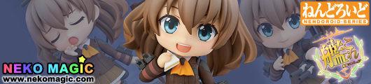 Kantai Collection – Kumano Nendoroid No.481 action figure by Good Smile Company