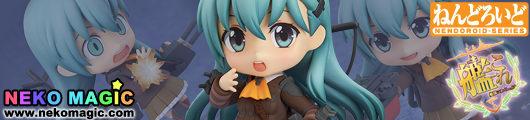Kantai Collection – Suzuya Nendoroid No.482 action figure by Good Smile Company