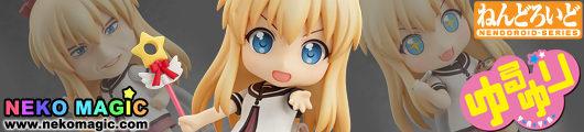 Yuru Yuri – Toshino Kyoko Nendoroid No.479 action figure by Good Smile Company