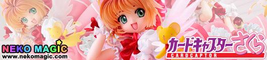 Cardcaptor Sakura – Kinomoto Sakura 1/7 PVC figure by Kotobukiya