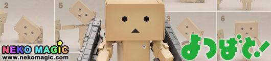 Yotsuba&! – Kanzen Henkei Danboard action figure by Kotobukiya