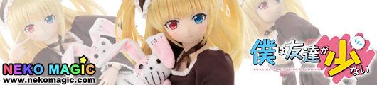 Boku wa Tomodachi ga Sukunai – Hasegawa Kobato Hybrid Active Figure No.042 1/3 doll by AZONE