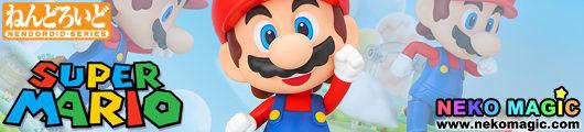 Super Mario – Mario Nendoroid No.473 action figure by Good Smile Company