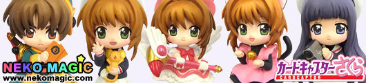 Color Collect DX Cardcaptor Sakura trading figure by MOVIC