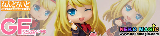 Girl Friend Beta – Chloe Lemaire Nendoroid No.485 action figure by Good Smile Company