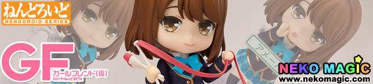 Girl Friend Beta – Shiina Kokomi Nendoroid No.484 action figure by Good Smile Company