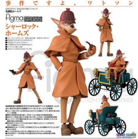 Sherlock Holmes Figma Action Figure # SP-065 Phat Company SHERLOCK HOUND