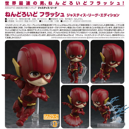 "In STOCK GSC /""The Flash/"" Justice League Edition 917 Nendoroid Action Figure"