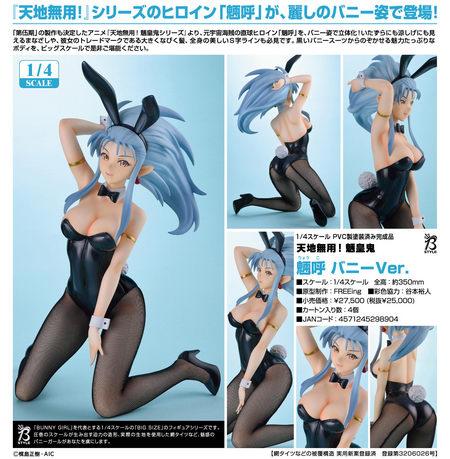 Ryo-Ohki Ryoko Bunny Ver Tenchi Muyo 1//4 PVC Painted Completed figure NEW