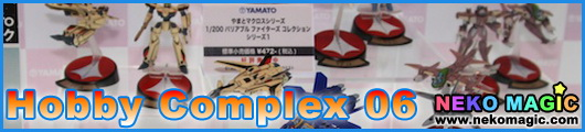Hobby Complex 06 Tokyo Part 7: Yamato
