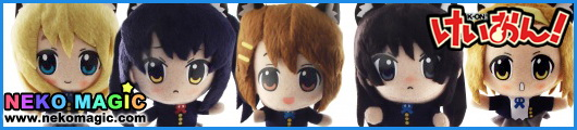 K ON! Cat Ear Plushies by Banpresto