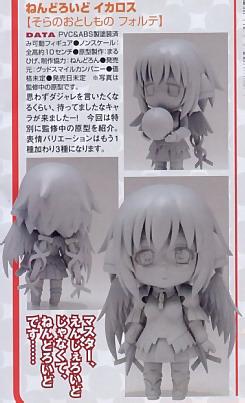 Sora no Otoshimono   Ikaros Angeloid Ver. non scale PVC figure by Amiami