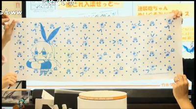 GSC Niconico Live Broadcast: January 23, 2014